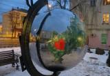 Скандальный глобус в Калуге демонтируют