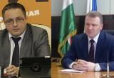 У калужского губернатора появились два новых заместителя