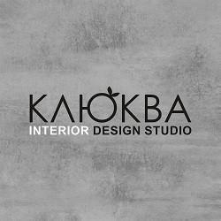 Клюква, студия дизайна интерьера