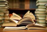 В Калуге откроют еврейскую библиотеку