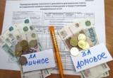 Счета калужан за общедомовые нужды проверят прокуратура и ФАС