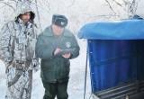 В нацпарке «Угра» задержали браконьера