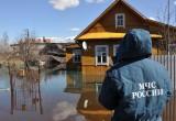 Спасатели МЧС будут следить за половодьем при помощи квадрокоптеров