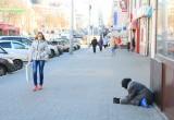 В Калужской области хотят ввести административное наказание за попрошайничество