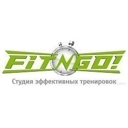 FIT-N-GO (Фитингоу), студия эффективных ЭМС-тренировок