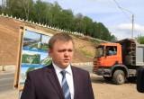 В администрации Калуги сменился начальник Управления городского хозяйства