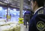 Калужанин привез крупную партию запрещенных в России лекарств