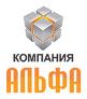 Альфа, торгово-монтажная компания
