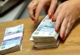 Завхоз ТСЖ присвоила деньги жильцов