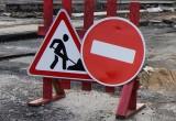 Одну из улиц Калуги закрывают до конца недели