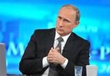 Путин пообещал, что недостроенные дома будут сданы в 2018 году