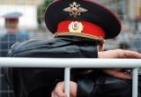 Калужские полицейские занимались автоподставами и вымогательством!