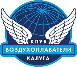 Воздухоплаватели,  компания по организации полетов на воздушном шаре