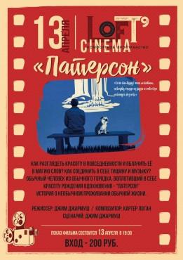 «Афиша Калуги Кино» — 2011