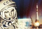 В Калуге отметят Всемирный день авиации и космонавтики. Программа праздника