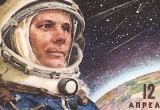 Поздравление Анатолия Артамонова с Днем космонавтики!