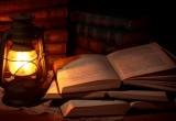 В Калуге пройдет «Библионочь»