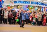 1 мая Калуга отметит праздник Весны и Труда! Афиша