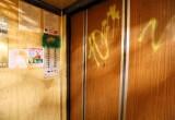 Прокуратура нашла в регионе 27 неисправных, но при этом работающих лифтов
