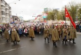 В «Бессмертный полк» встали восемь тысяч калужан! Фотогалерея