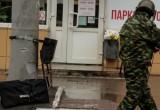 В забытой в центре Калуги сумке нашли музыкальный инструмент