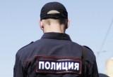 19-летнего парня задержали за унижение полицейского