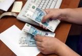 Калугастат: зарплаты калужан уверенно растут