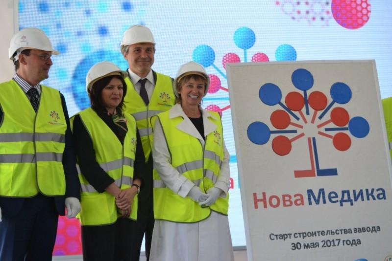 «НоваМедика» объявила остарте возведения завода вКалужской области