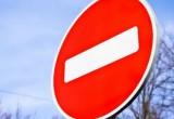 С 1 июля две улицы в центре Калуги станут пешеходными! Опрос