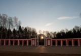 В Губернском парке сделают бульвар и площадки для подростков
