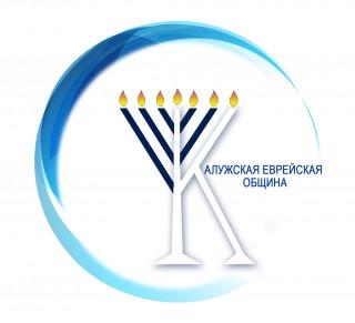 Местная Иудейская Ортодоксальная Религиозная Организация