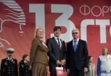 Калужского школьника в Москве наградили Золотым знаком отличия ГТО