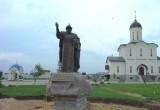 Под Калугой появился первый в России памятник Ивану III