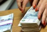 Депутат присваивала себе коммунальные платежи