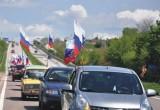 В Калужской области пройдет автопробег по местам боевой славы