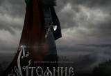 На фестивале под Калугой покажут грандиозную битву времен Древней Руси