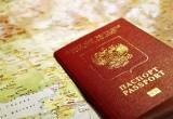 Загранпаспорта будут выдавать в МФЦ