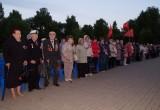 Ранним утром на воинском кладбище в Калуге прошел митинг памяти. Фото