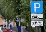 В Калуге расширится платное парковочное пространство