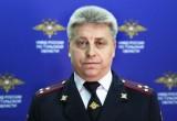 Бывший начальник калужской полиции перешел на службу в Тулу