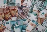Директор автосалона незаконно премировал себя более чем на миллион рублей