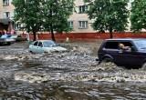 В Обнинске потоп после ливня. Фото