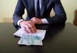 За коммерческий подкуп сотрудникам электросетей грозит 9 лет тюрьмы и штраф 12 млн рублей!