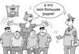 Главу администрации обвинили в фиктивной регистрации иностранцев