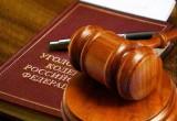 Убийца двух женщин предстанет перед судом