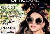 """Салон """"Opticland"""" в ТК """"21 век"""" приглашает покупателей за модными солнцезащитными очками"""