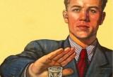 Минздрав предлагает запретить продажу алкоголя по выходным
