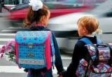 Калужским младшим школьникам вручат бесплатные ранцы