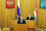 Скандал в Малоярославце: чиновники проигнорировали городское благоустройство