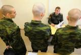 Прокуратура нашла нарушения в работе сотрудников военкоматов
